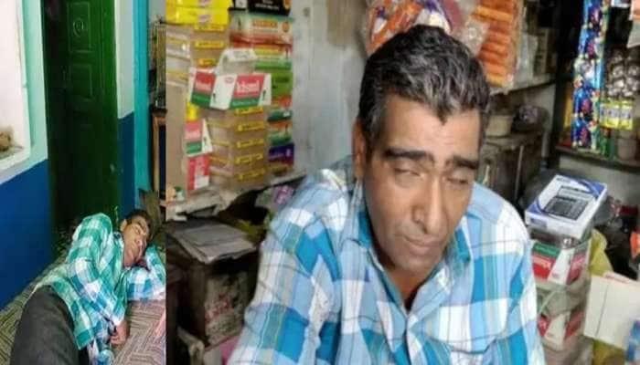 Nagaur weird case: જીવતો જાગતો 'કુંભકર્ણ' છે આ વ્યક્તિ, વર્ષમાં 300 દિવસ ઊંઘતો જ રહે છે