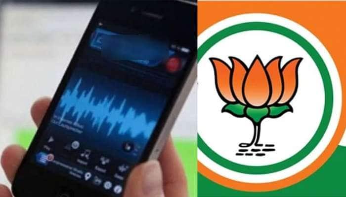 ભાવનગર : BJPની બે મહિલા નેતાઓએ માંગી 3 લાખની લાંચ, વાયરલ ઓડિયોમાં ભાંડો ફૂટ્યો
