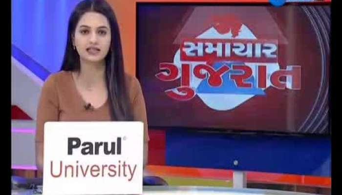 Samachar Gujarat: All Important News Of Gujarat 16 July