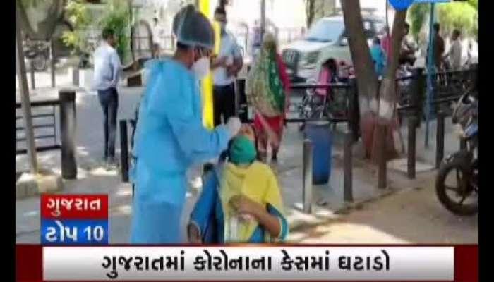 Top 10 Gujarat News Today 16 July