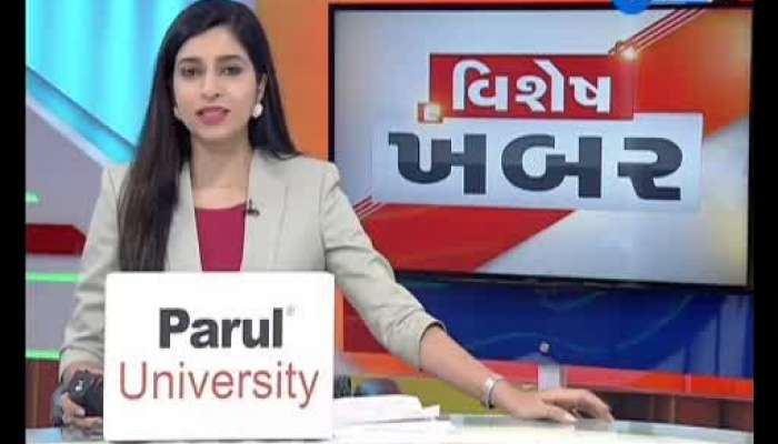 Special News: 16 July All Special News Of Gujarat