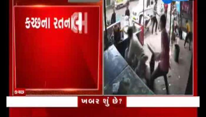 CCTV Footage: Terror of anti-social elements in Ratnal, Kutch, attack on hotel managers