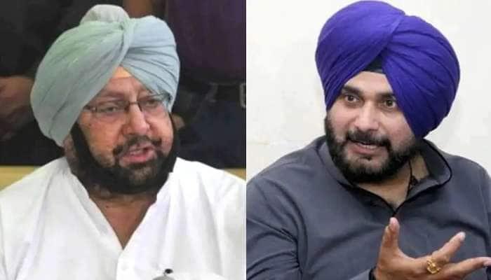 Punjab: કાલે પ્રદેશ કોંગ્રેસના અધ્યક્ષ તરીકે સિદ્ધુની તાજપોશી, સામેલ થશે CM અમરિંદર