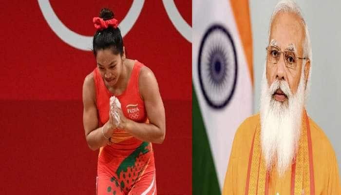 Tokyo Olympics: PM મોદીએ સિલ્વર મેડલ જીતનાર મીરાબાઈ ચાનૂ સાથે કરી વાત, ભવિષ્ય માટે આપી શુભેચ્છાઓ