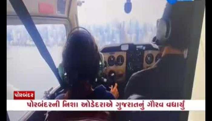 Porbandar's Nisha Odedra enhances Gujarat's pride
