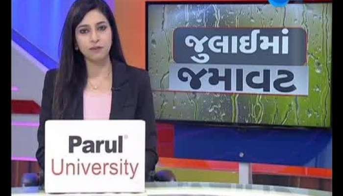 Rain Update: Mostly rain forecast in Saurashtra and North Gujarat