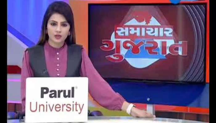 Samachar Gujarat: All Important News Of Gujarat 25 July