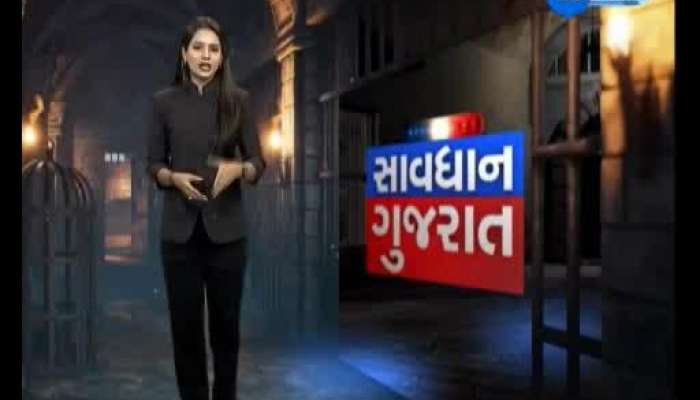 Savdhan Gujarat: Crime News Of Gujarat 25 July Today