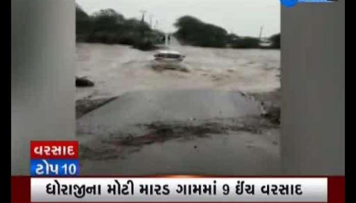 Top 10 Rain News 25 July Today