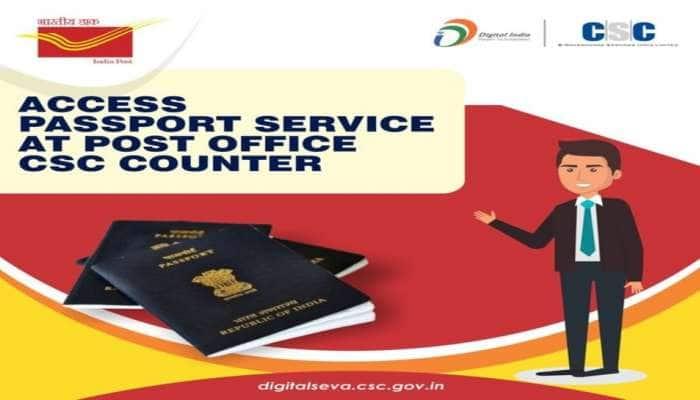 passport application in post office News in Gujarati, Latest passport application in post office news, photos, videos   Zee News Gujarati
