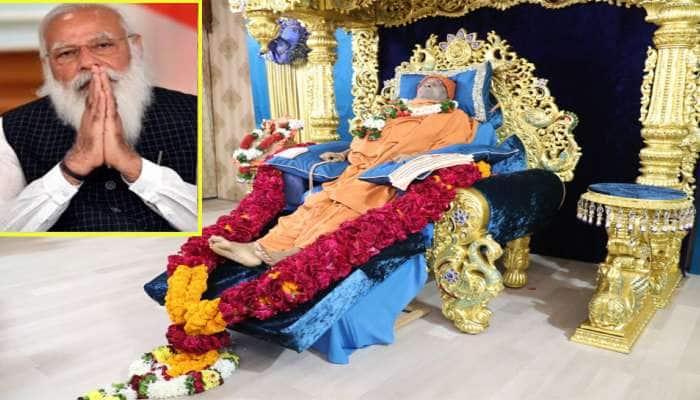 હરિપ્રસાદ સ્વામીના નિધન પર PM મોદીએ પાઠવ્યો શોક સંદેશ, તેમને સમર્પણના જીવંત ઉદાહરણ ગણાવ્યા