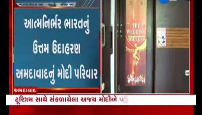 Ahmedabad: An excellent example of a self-reliant India is the Modi family, see news