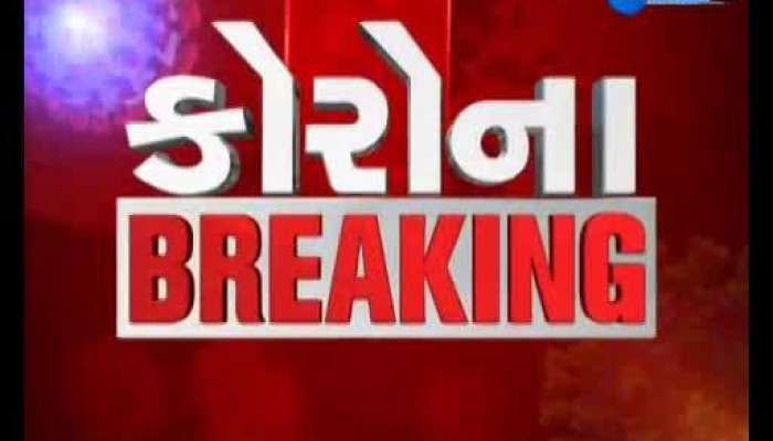 Special News: 31 July 2021 All Special News Of Gujarat