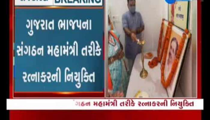 Gujarat: Rastanakar appointed as Union Minister, BJP National President Nadda appointed