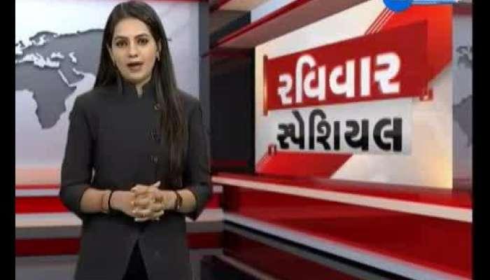 Big change in Gujarat BJP organization before elections, Watch
