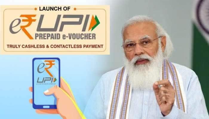 Digital Payment: શું છે E-RUPI, જેનાથી ઈન્ટરનેટ અને સ્માર્ટફોન વિના પૈસા ટ્રાન્સફર થઈ જશે, PM Modi એ કરાવી શરૂઆત