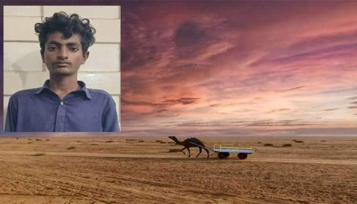 ઘેંટા ચરાવતો પાકિસ્તાની છોકરો રણમાં રસ્તો ભટકીને ગુજરાત આવી ચઢ્યો