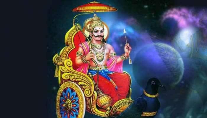 Horoscope 7 August 2021: આ 4 રાશિના જાતકો પર શનિદેવની અપાર કૃપા રહેશે, કોણે સાવધાન રહેવું તે ખાસ જાણો