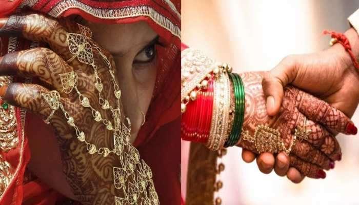 લગ્ન માટે થાય છે છોકરીઓનું અપહરણ, નથી નોંધાતો કોઈ ગુનો, બીજાની પત્નીને ચોરી કરવાની પણ છે પરંપરા!