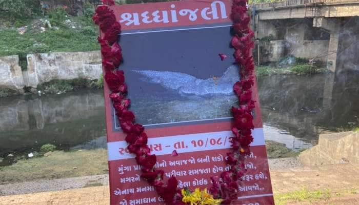 Gujarat: આ શહેરમાં માણસો અને મગર વચ્ચે છે મિત્રતા, મગરના બેસણામાં સફેદ વસ્ત્રો પહેરી પહોંચ્યા લોકો