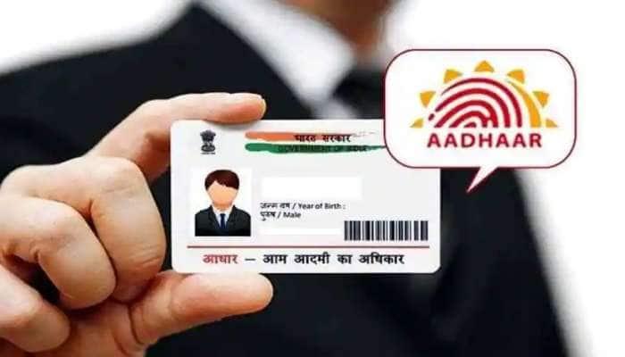 Aadhaar Card માં એડ્રેસ ચેન્જ કરવાના બદલાયા નિયમો, જલદી જાણી લો આ નવી રીત