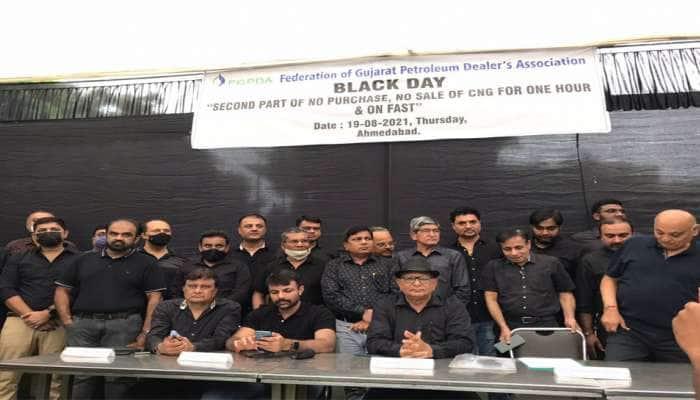 ગુજરાતના પેટ્રોલ પંપ ડિલર્સે આજે ઉજવ્યો 'બ્લેક ડે'