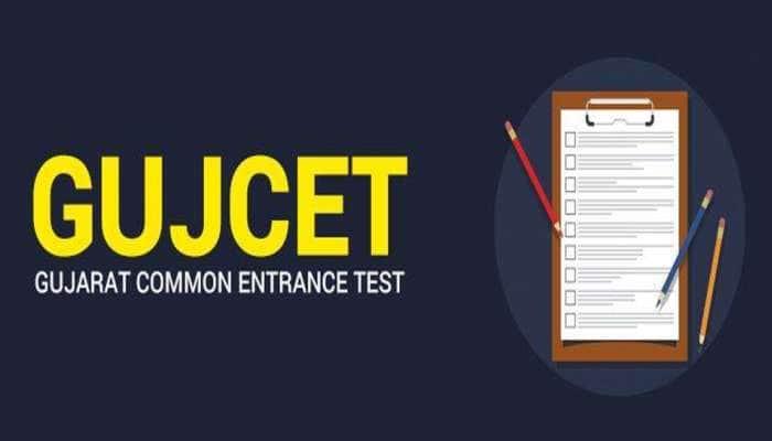 GUJCET નું પરિણામ આજે થશે જાહેર, 10 વાગ્યાથી આ વેબસાઇટ પરથી જાણી શકાશે પરિણામ