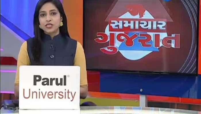 Samachar Gujarat: Important News Of Gujarat 29 August 2021 Today