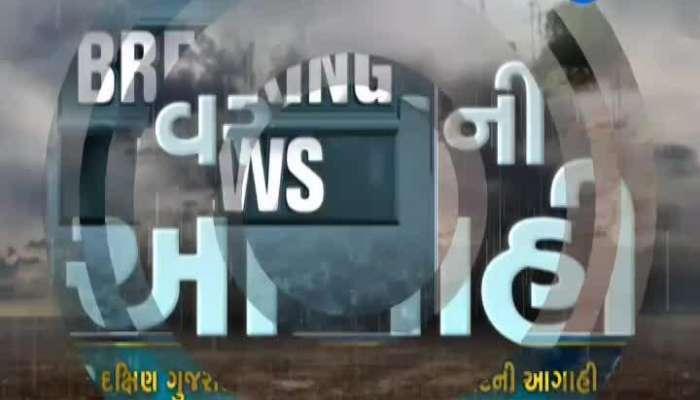 Rain Update: Heavy rains forecast in South Gujarat, Saurashtra