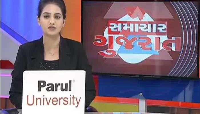 Samachar Gujarat: Important News Of Gujarat 04 September 2021 Today