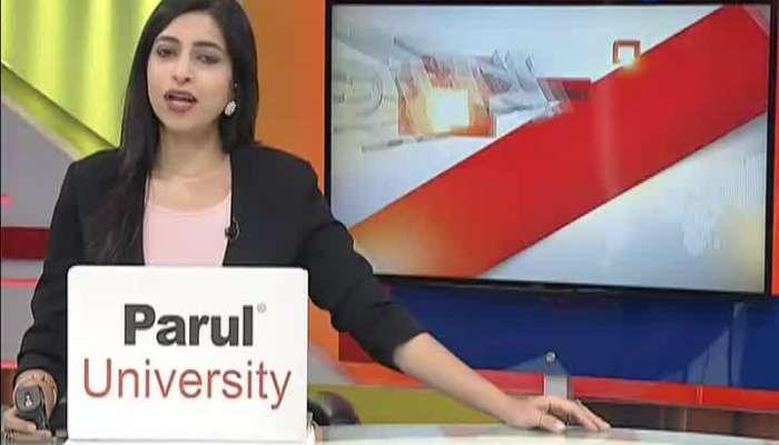 Special News: 04 September 2021 All Special News Of Gujarat