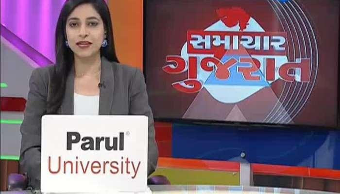 Samachar Gujarat: Important News Of Gujarat 05 September 2021 Today
