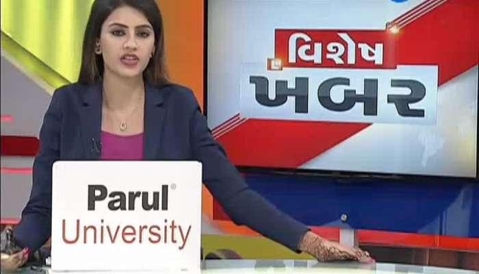 Special News: 05 September 2021 All Special News Of Gujarat