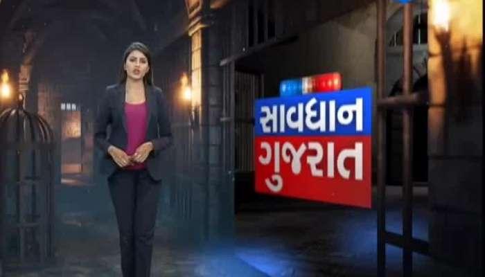 Savdhan Gujarat: Crime News Of Gujarat 05 September 2021 Today