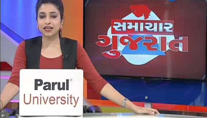 Samachar Gujarat: Important News Of Gujarat 06 September 2021 Today