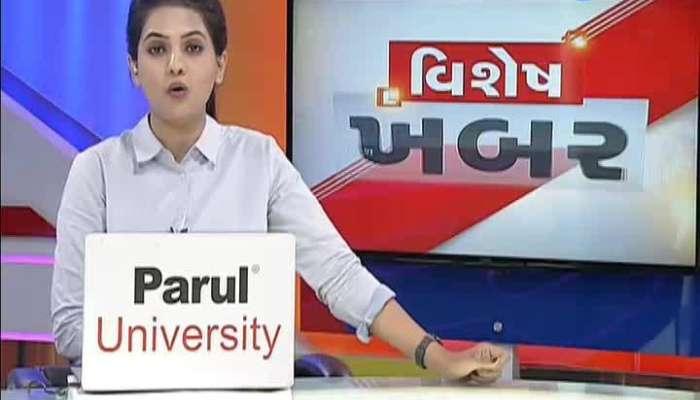 Special News: 06 September 2021 All Special News Of Gujarat