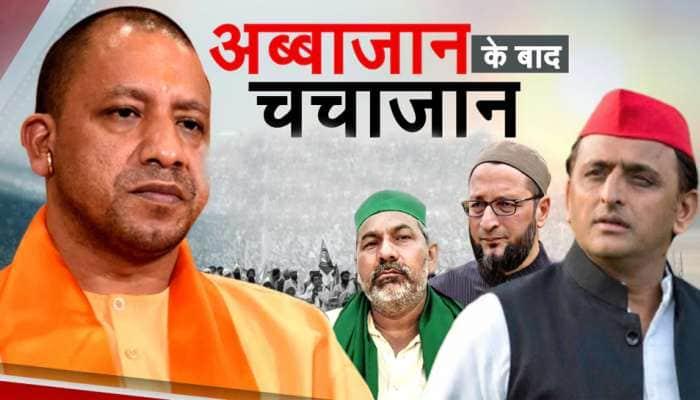 UP: રાકેશ ટિકૈતે ઓવૈસીને ગણાવ્યા ભાજપના 'Chacha Jaan', ભડકેલી AIMIM એ કર્યો પલટવાર