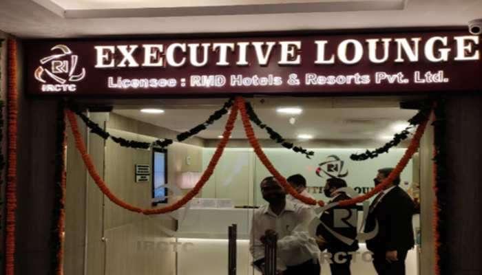 માફ કરો! આ એરપોર્ટનું Lounge નથી, આ છે એક રેલવે સ્ટેશન, જાણો દેશમાં ક્યાં આવેલી છે આ જગ્યા