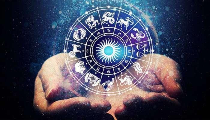 Horoscope 21 September 2021: રાશિના જાતકોનું આજે ભાગ્ય દરેક બાબતમાં તમારો સાથ આપશે, નાણાકીય લાભ થશે