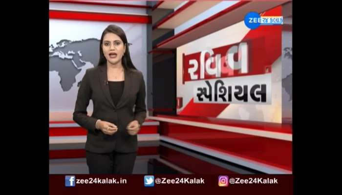 Sunday Special: Disaster Of Gulab Cyclone
