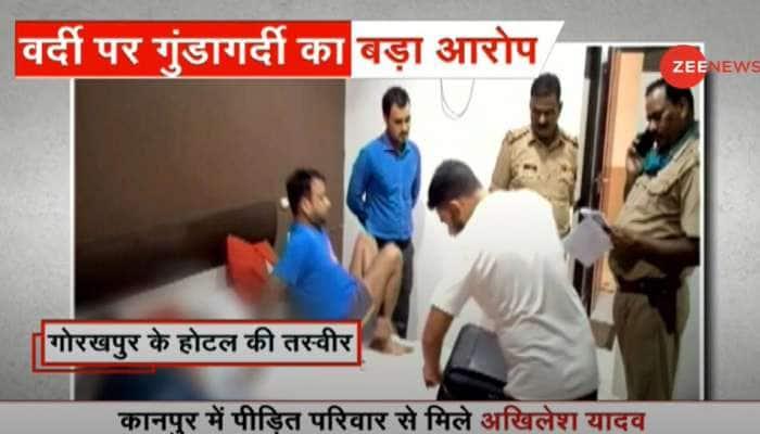 UP: પોલીસકર્મીઓની 'ગુંડાગીરી'!, વેપારીના મોત પહેલા હોટલ રૂમમાં શું થયું હતું? ખાસ જુઓ PHOTOS