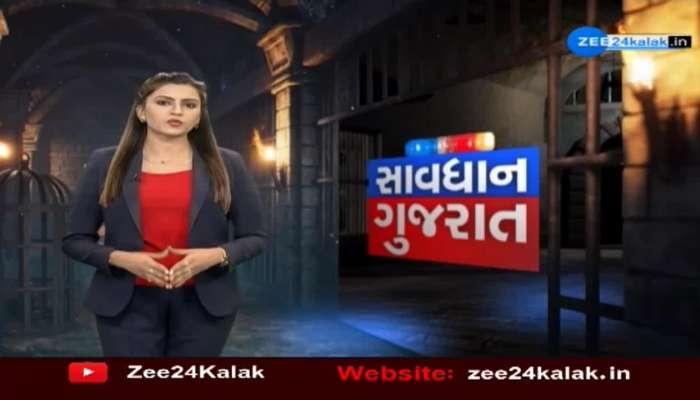 Savdhan Gujarat: Crime News Of Gujarat 3 October 2021 Today