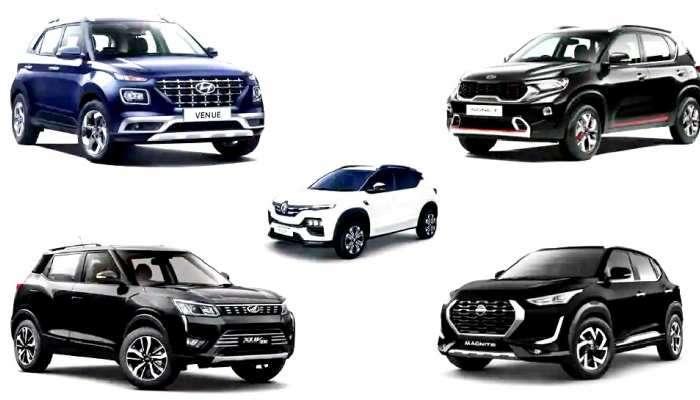 Best New Car Offers 2021: દિવાળીમાં કાર લેવાનું વિચારી રહ્યાં છો? તો આપના માટે છે આ સ્પેશિયલ ઓફર!