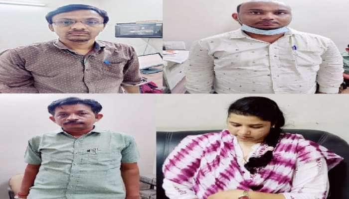Panchmahal: શહેરા તાલુકા પંચાયતના TDO અને કરાર આધારિત 3 કર્મચારીઓ લાંચ લેતા ઝડપાયા