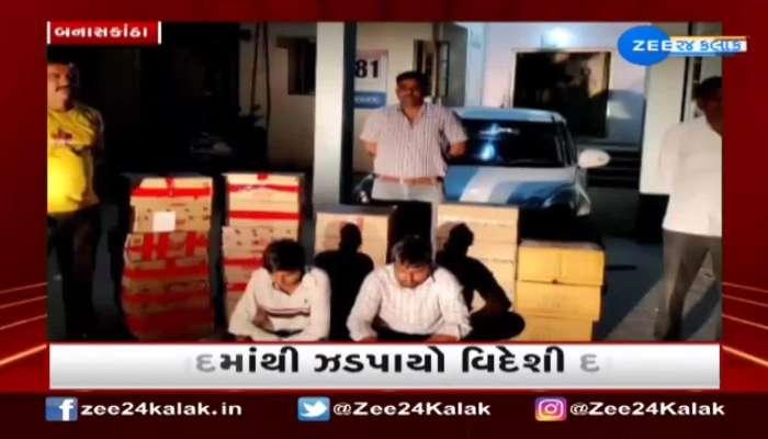 Savdhan Fatafat: Crime News Of Gujarat 17 October 2021 Today