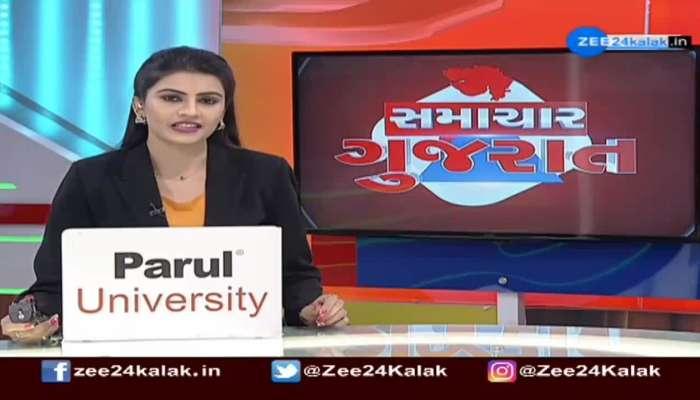 Samachar Gujarat: Important News Of Gujarat 24 October 2021 Today