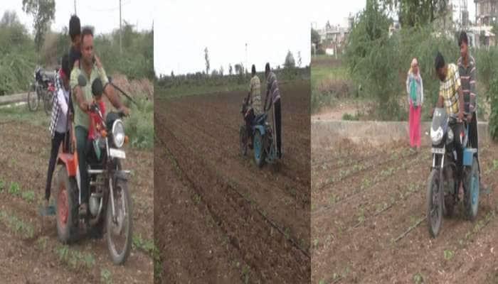 Photos : 9 પાસ ગુજરાતી યુવકે બનાવ્યું એવું બાઈક ટ્રેક્ટર, જેનાથી ખેતીનો ખર્ચો સીધો 90% ઘટ્યો