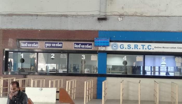5 સ્ટાર રેસ્ટોરન્ટથી ચાની કિટલી વાળો ડિજિટલ થયો, શું પણ ગુજરાત સરકારની સેવાઓ છે ડિજિટલ!
