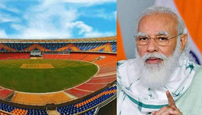Narendra Modi Stadium: દુનિયાના સૌથી મોટા ક્રિકેટ સ્ટેડિયમનું નામ 'નરેન્દ્ર મોદી સ્ટેડિયમ' કેમ રાખવામાં આવ્યું? જાણો કારણ