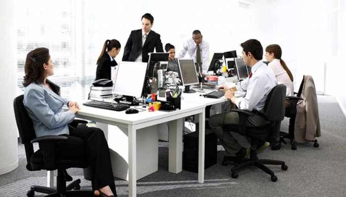 રાશિફળ 17 સપ્ટેમ્બર: આ રાશિના જાતકોને આજે ઓફિસમાં રહો સંભાળી, વિવાદોથી દૂર રહો